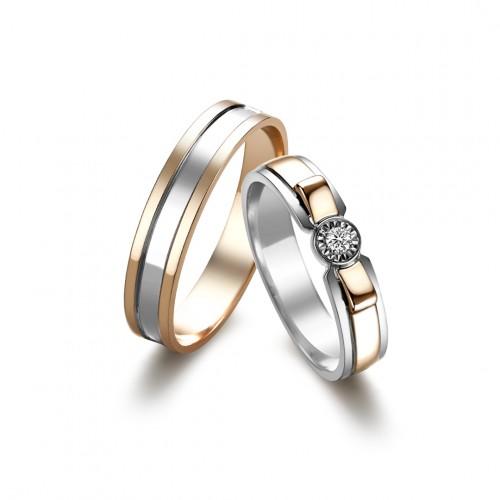 You & Me Wedding Ring